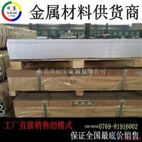 2014进口铝板,2014铝板品牌