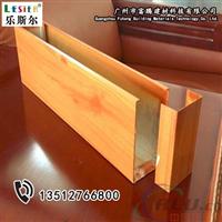 武汉木纹铝方通天花厂家