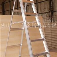 人字焊接铝梯