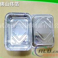 方形铝箔盒 外卖打包锡纸盒