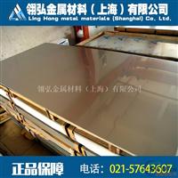 进口2A12铝板高优质