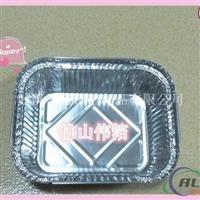 一次性铝箔打包盒WB150
