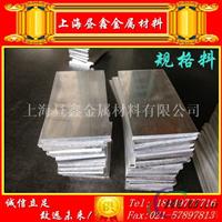 芬可乐7a10铝板价格 7a10铝板供应商