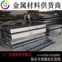 QC7模具铝板现货 QC7铝合金板价格