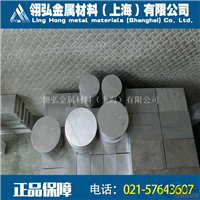 耐高温2A12铝合金板