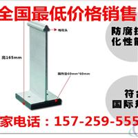 铝合金屋面材料   400 430型铝镁锰板T型固定支座