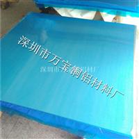 1060拉伸鋁板 軟態1100純鋁板