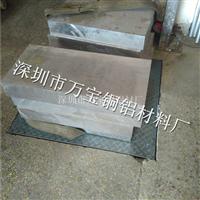 7075超厚铝板 7075出口铝板块
