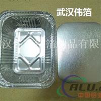 一次性铝箔饭盒 烧烤打包盒