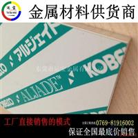 进口QC10铝板报价 模具QC10铝板