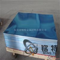 零切割6061铝板 6061t6光滑铝板 6061T6
