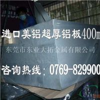 销售耐腐蚀3003铝板