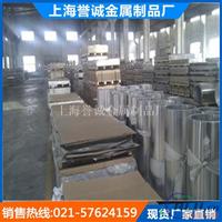 上海6063【进口铝板】 O态铝合金板