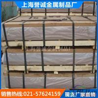 國標技術標準 5083合金鋁板抗拉強度