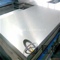 铝合金6010铝板 汽车车身专用6010铝合金板
