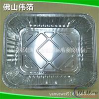 大号铝箔方形盘WB323