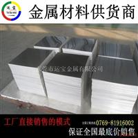 批发高强度1050纯铝带 1050纯铝板