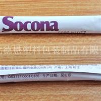 生产铝箔咖啡小包装袋  自封果粉铝箔袋