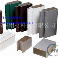 生产各种 海达品牌铝型材产品