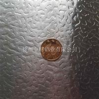 5052橘皮花紋鋁板