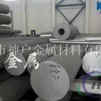 7050T7451加宽铝板,7075进口航空铝板