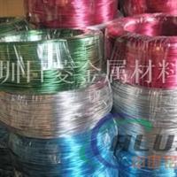 供应1060铝线 彩色氧化铝线 规格齐全