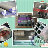 晉城鋁管規格2A12厚壁鋁管