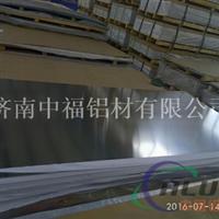 保温铝板  防滑铝板 合金铝板厂家直销