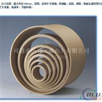 ECO高強大口徑紙管