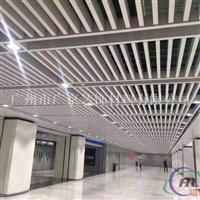 木纹铝方通造型木纹铝方通吊顶