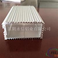 工業鋁型材 電機外殼型材