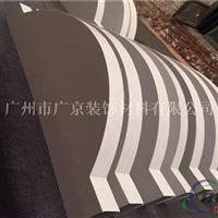 弧形铝方通立面墙体弧形铝方通墙身板铝方通