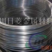 供应5154铝线,5154铝线成批出售