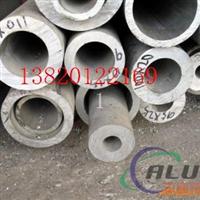 长治铝管规格2A12厚壁铝管
