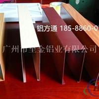 鋁方通木紋鋁方通&18588600309