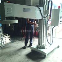 2016新款铝液精炼除气机