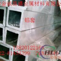 宝鸡6061铝管规格优质6061铝棒