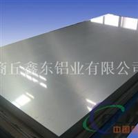 厂家直销各种花纹板,T6板,铝膜板!