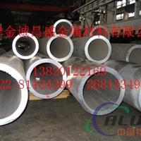贛州6061鋁管規格優質6061鋁棒