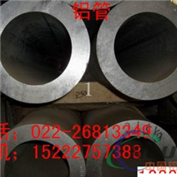 宿迁6061铝管规格优质6061铝棒