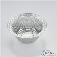 0.07特强碗一次性铝箔碗煲仔饭铝箔碗