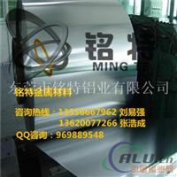 5086防锈铝板H32状态铝板