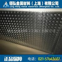 7A15铝排抗拉强度