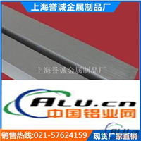 大量批发5083铝板正品铝合金  5083铝板