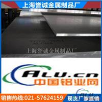 长期5754铝板铝镁合金批发 5754铝板