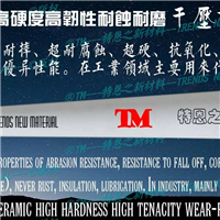 氧化铝干压陶瓷耐磨抛光搅拌棒φ11×315