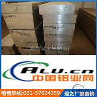 2A11铝合金薄壁铝管切割  2A11大直径铝管