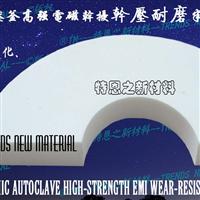 99氧化铝干压陶瓷高强耐磨半环R90×30×13