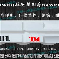 氧化铝陶瓷搅拌杆耐磨保护大套144×38×19