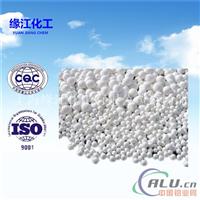 活性氧化铝除氟剂4-6毫米